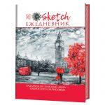 365 Скетч-ежедневник Лондон 897-6 копия