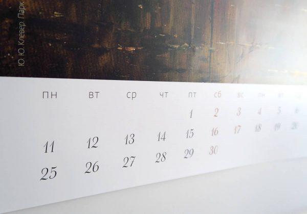 """Календарь """"Шедевры русской живописи"""". Календарная сетка"""