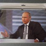 """Календарь """"Путин В.В,"""" в упаковке"""