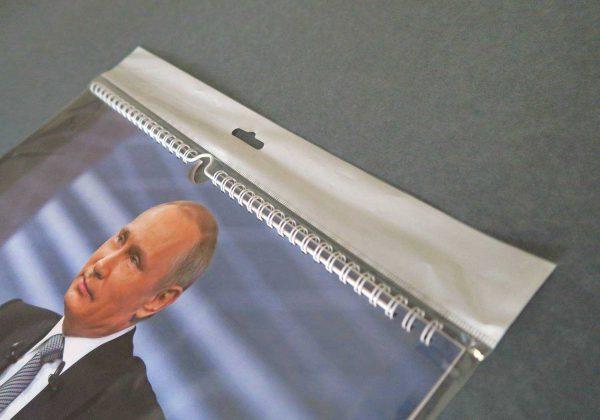 """Календарь """"Путин В.В,"""" в упаковке под углом"""