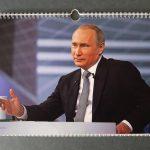 """Календарь """"Путин В.В,"""" в сложенном виде"""