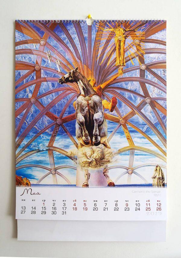"Календарь ""Сальвадор Дали"". Май"