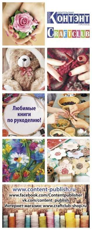 Издательская группа Контэнт