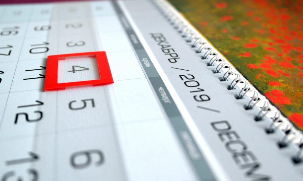 Квартальный календарь «Импрессионизм». Курсор
