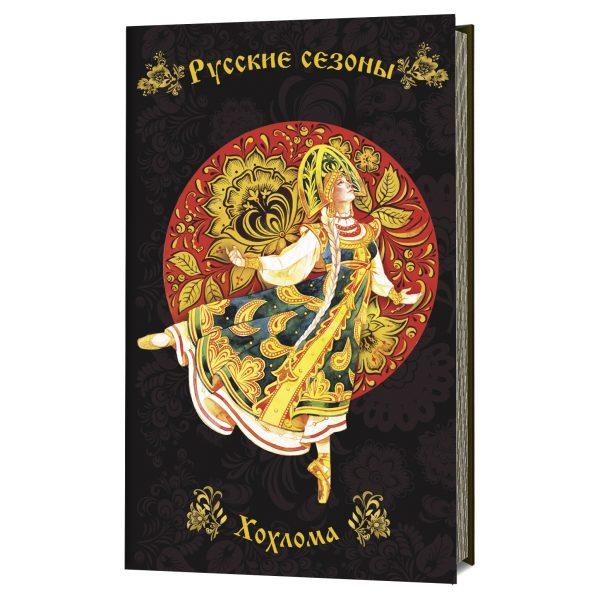 Блокноты Русские сезоны Хохлома 160-4 — копия