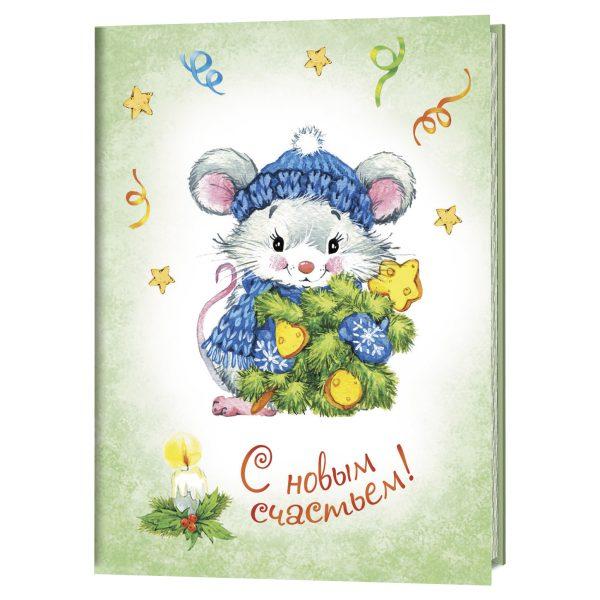Блокнот с мышками_шаттер_С новым счастьем_180-2