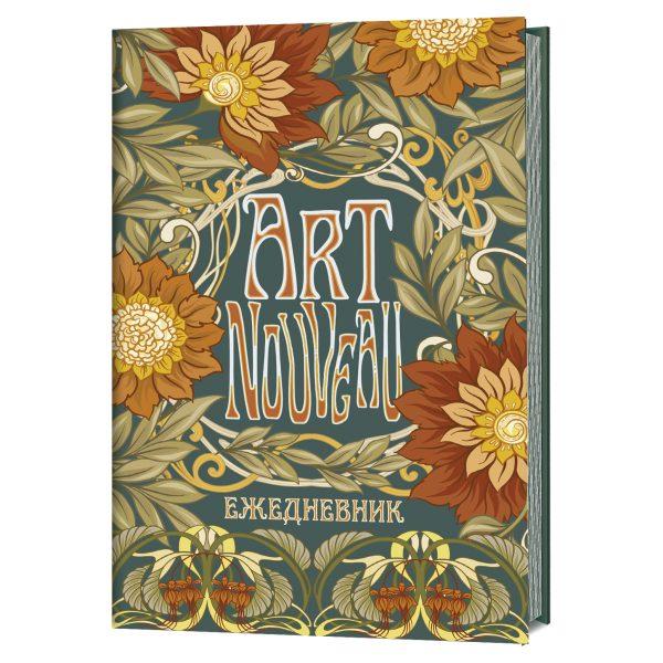Ежедневник Art Nouveau 081-2 (темно-зеленая)