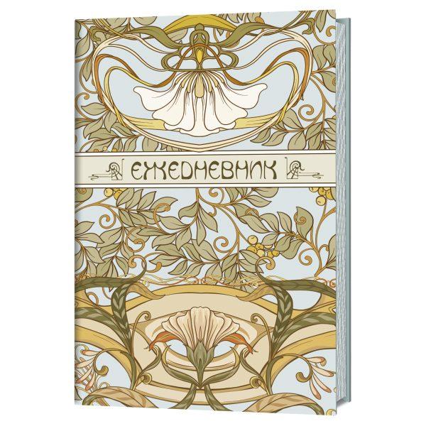 Ежедневник Art Nouveau 084-3 (голубая)